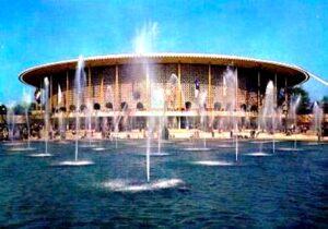 Amerikaans paviljoen op Expo 58 (foto credits: USIA)